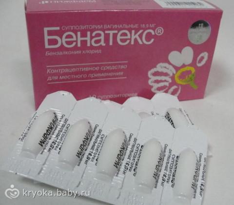 spermitsidi-prisutstvuyut-v-klotrimazole