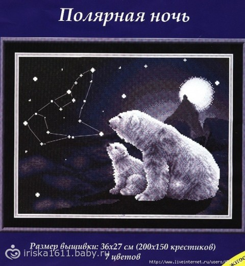 ищу схемку panna полярная ночь