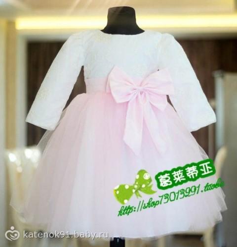 платья короткие греческом стиле