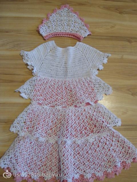 Девочки помогите детское платье