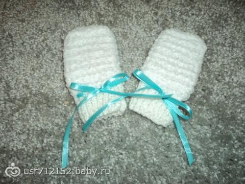 Вязание царапки для новорожденных 507