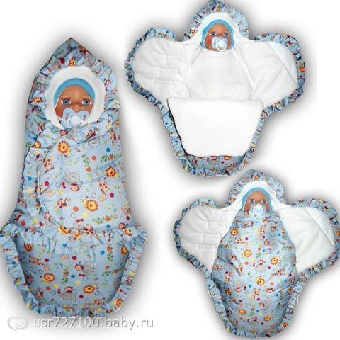 Сшить зимний конверт для новорожденного своими 789