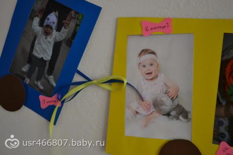 Плакаты на день рождения мамы своими руками