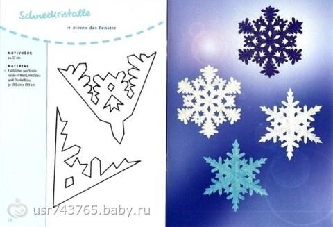 Образец как сделать снежинки