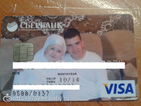 Обслуживание карты сбербанка с индивидуальным дизайном