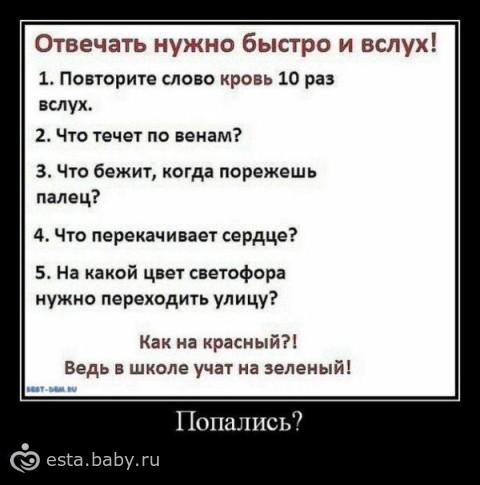 0 ме: