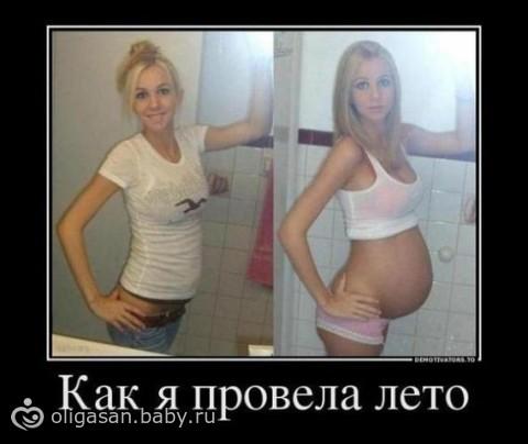 Аня порно актриса - Смотреть и скачать Видео