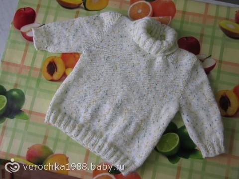 Связать детский свитер схема 613