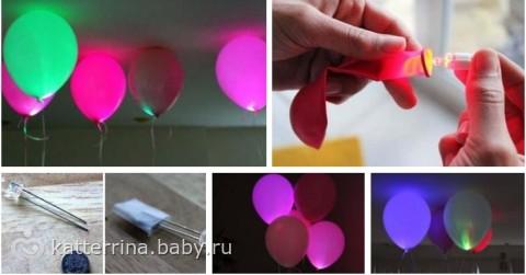 Как самому сделать светящиеся шары