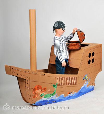 Как сделать корабль большой