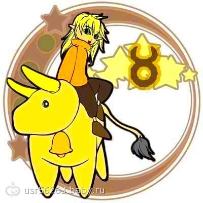 Смешной Гороскоп Для Всех Знаков Зодиака