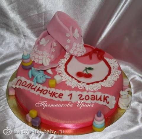 Оформить торт на год ребенку фото