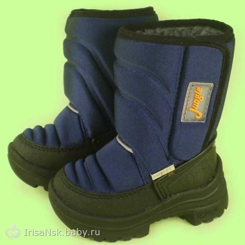 Купить мужскую зимнюю обувь москва интернет магазин