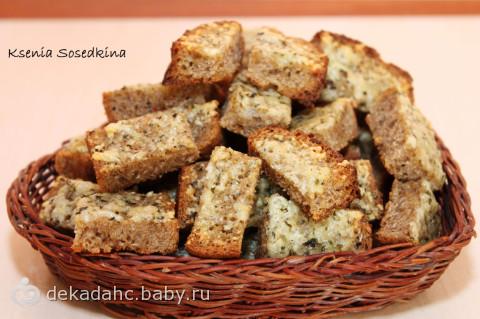 Чесночный черный хлеб рецепт фото