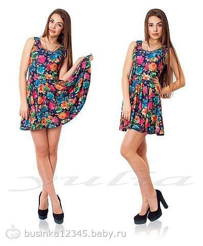 Какое платье выбрать на весну лето 2013