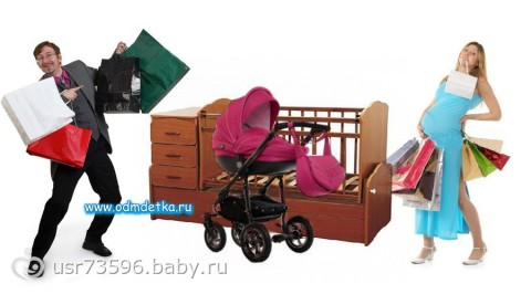 Подробный список покупок (вещей) для новорожденного с фото, список