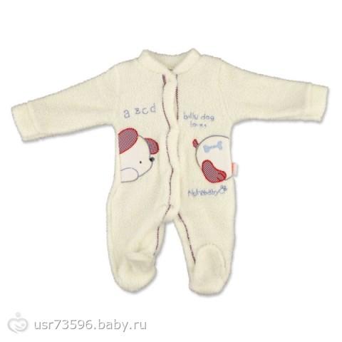Вещей для новорожденного с фото