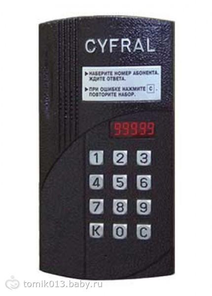 Чтобы прицел не увеличивался cs 1 6. Cyfral CCD-20 -Многоквартирные домофон