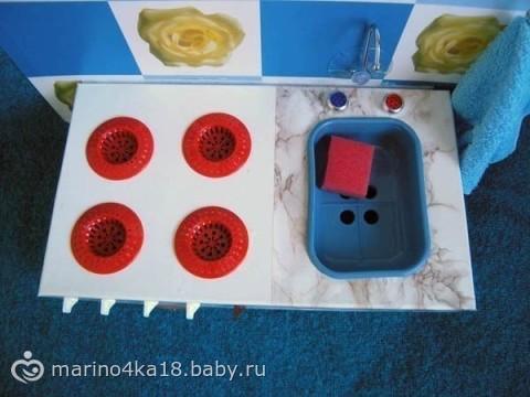 Как сделать кухню из подручных материалов