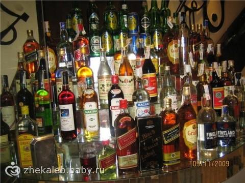 много выпивки и закуски фото