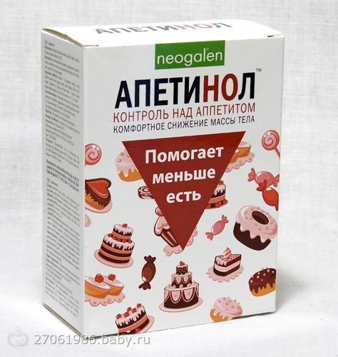 http://cs23.babysfera.ru/4/f/a/6/14323789.133835436.jpeg