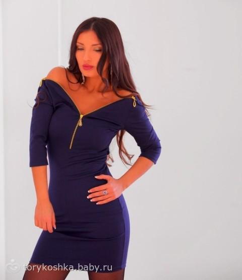 Интернет магазин большие платья доставка
