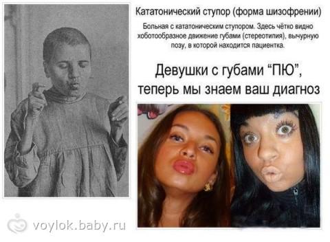 http://cs23.babysfera.ru/5/7/3/8/46243874.146363379.jpeg