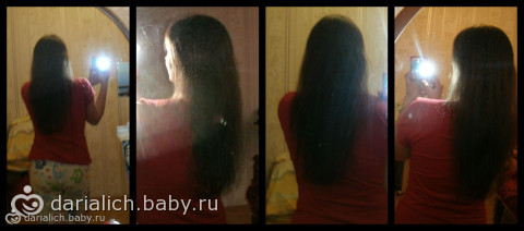 Выпадают волосы че делать