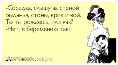 http://cs23.babysfera.ru/5/a/9/e/176404092.blog.jpeg