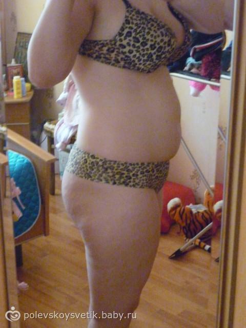 похудеть за месяц ютуб