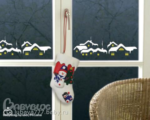 Наклейки на окно новогодние из бумаги своими руками
