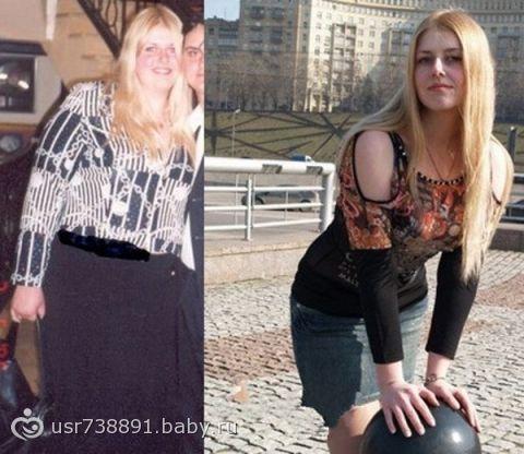 похудела на 23 кг за месяц