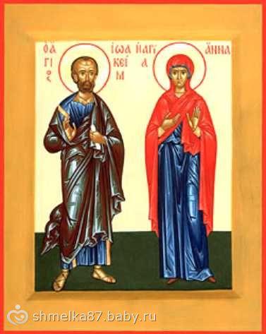 молитвы о зачатии