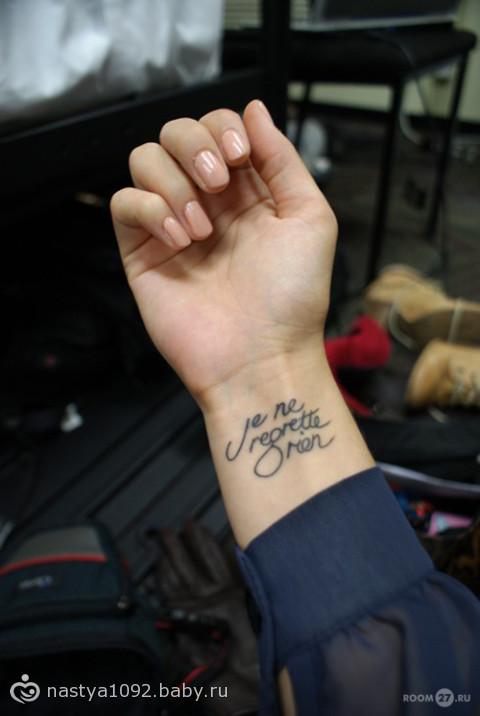 Татуировки с именами детей фото на запястье