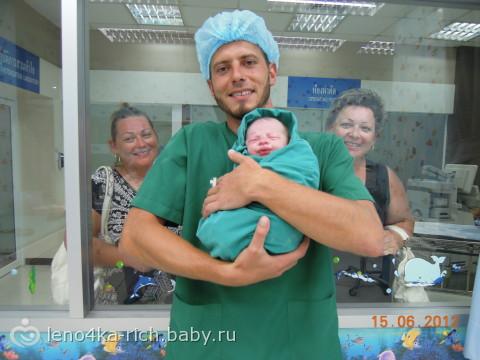 Пособия по беременности и родам в казахстане