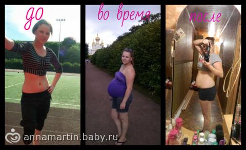 Ож 90 беременность