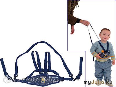Как сшить вожжи для ребенка