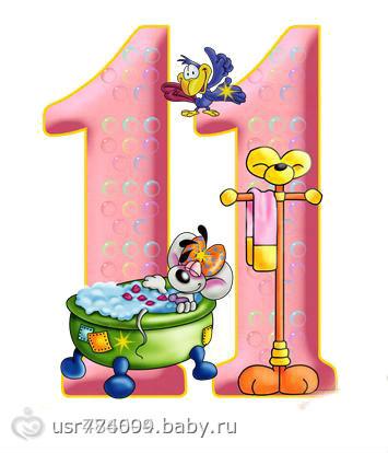10 месяцев ребенку поздравления девочке