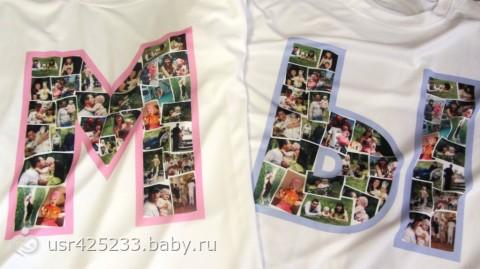 Что подарки мужу на 9 лет свадьбы 588
