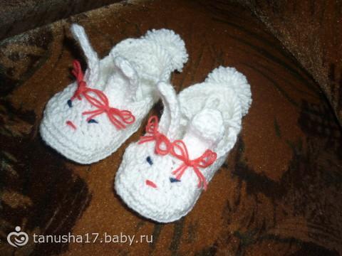 Пинетки-зайчики (Оля для тебя)