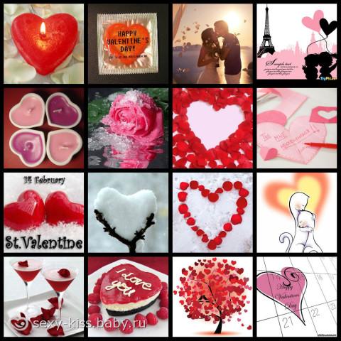 Стих всех с днём святого валентина