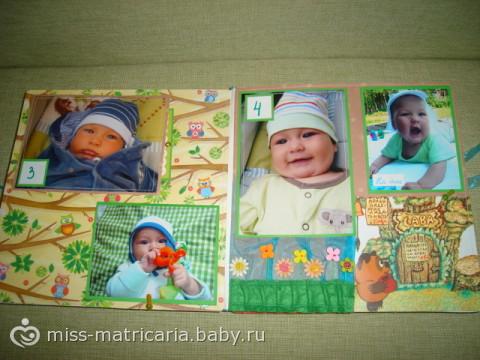 Детский фотоальбом мои первые 12 месяцев своими руками фото - Все Березники