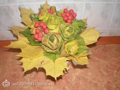 Осенний букет пошаговое фото