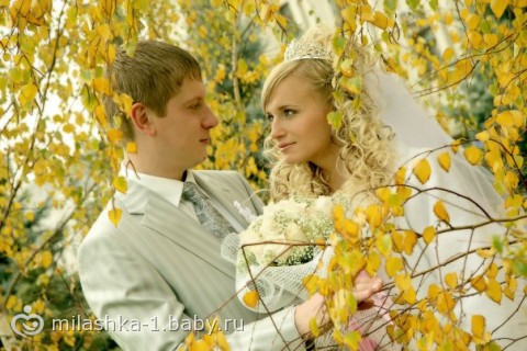 Нашей семье 5 лет свадьбы