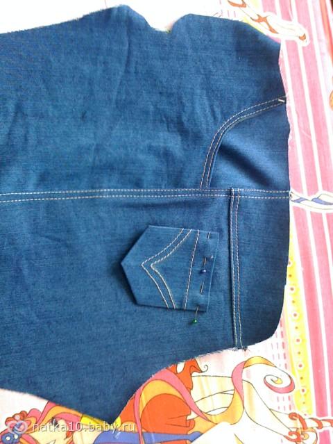 Как сшить утепленные джинсы