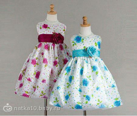 МК — как шить двойную кокетку для праздничного платья