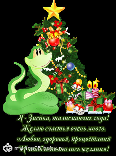 http://cs23.babysfera.ru/7/0/8/b/8236379.119782189.jpeg