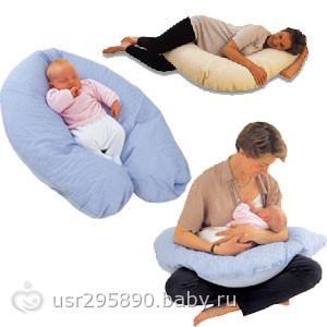 Подушка для кормления HPA для беременных и кормящих | Отзывы покупателей