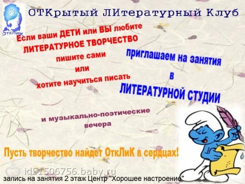 sperma-v-rot-russkoe-video-onlayn