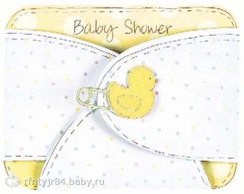 Baby shower — праздник моей беременности, сценарий